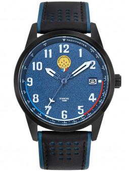 Patrouille de France vous présente son modèle de montre aviateur doté d'un bracelet en cuir véritable bleu et noir.