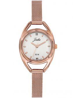 Montre femme Certus Joalia dorée rose bracelet milanais