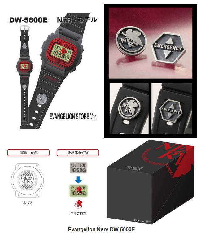 G-Shock-Evangelion NERV